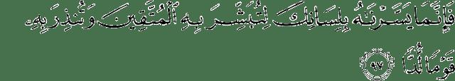Surah Maryam ayat 97