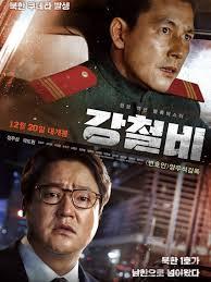 Cơn Mưa Thép - Steel Rain (2017)