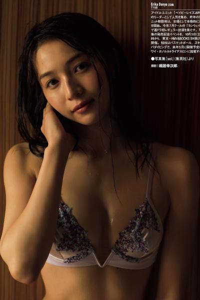 Erika Den'ya 傳谷英里香, FRIDAY 2019.10.18 (フライデー 2019年10月18日号)