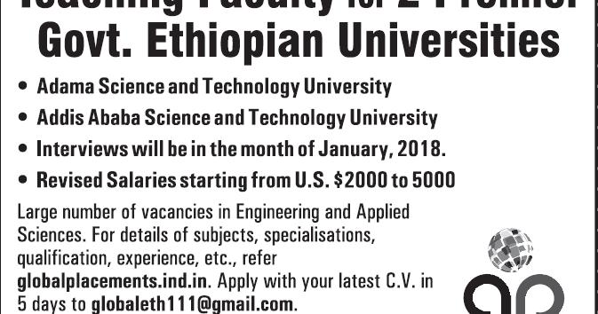 Job opportunities for Govt Ethiopian Universities - Gulf Jobs for