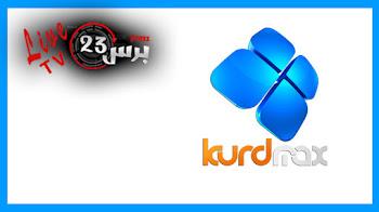 بث مباشر قناة كورد ماكس  . kurdmax tv