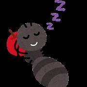 仕事をサボる働き蟻のイラスト