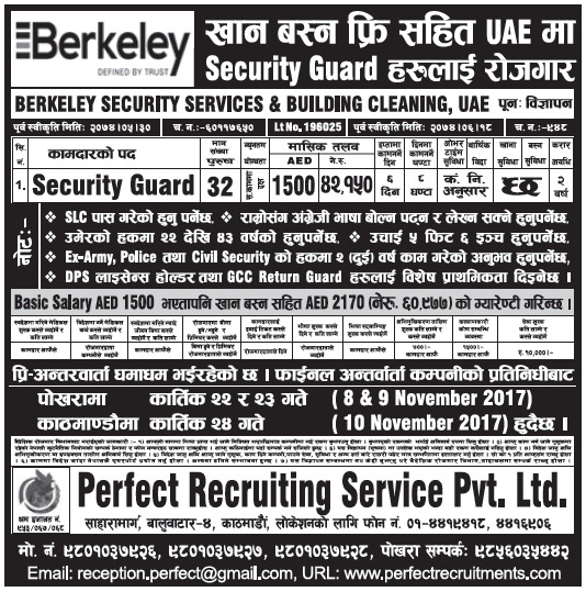 Jobs in UAE for Nepali, Salary Rs 42,150