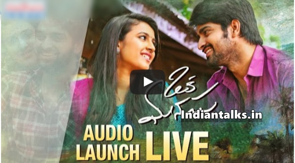 Oka-Manasu-Movie-Audio-Launch-LIVE