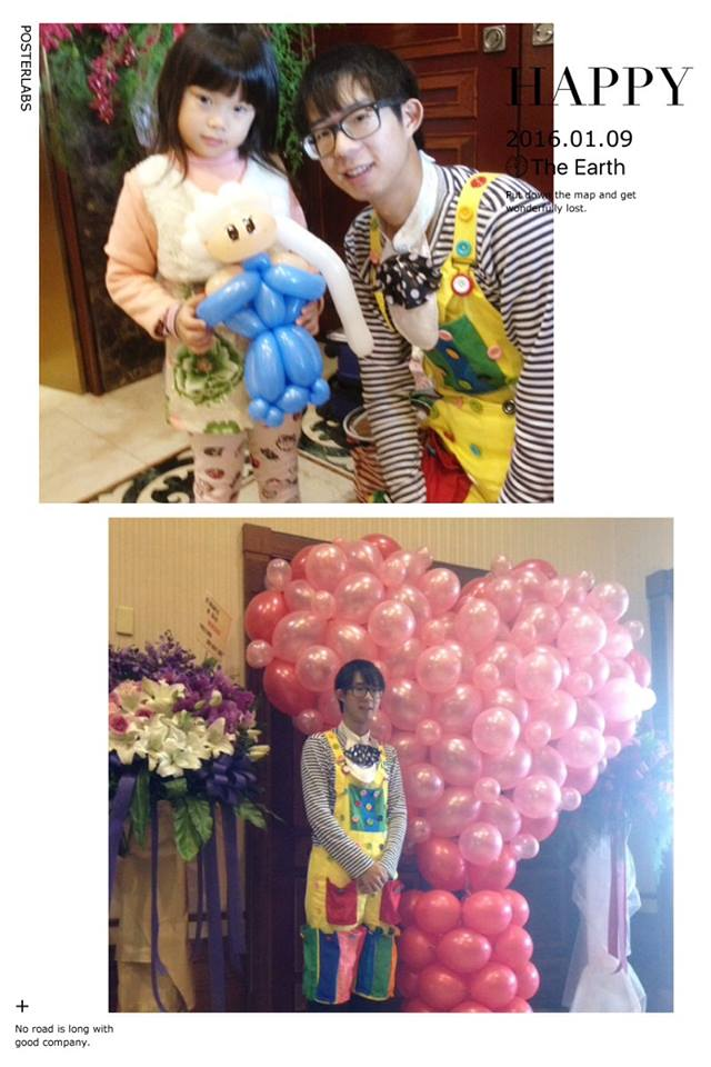 氣球婚禮表演,氣球大愛心