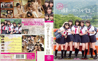 KAPD-024 3rd Kawaii * × E-BODY × Kira ☆ Kira × Madonna × ATTACKERS 5 Manufacturer Collaboration Work!Schoolgirl To Drown The Fire Hot Water Hot Spring Horny Flower Aphrodisiac