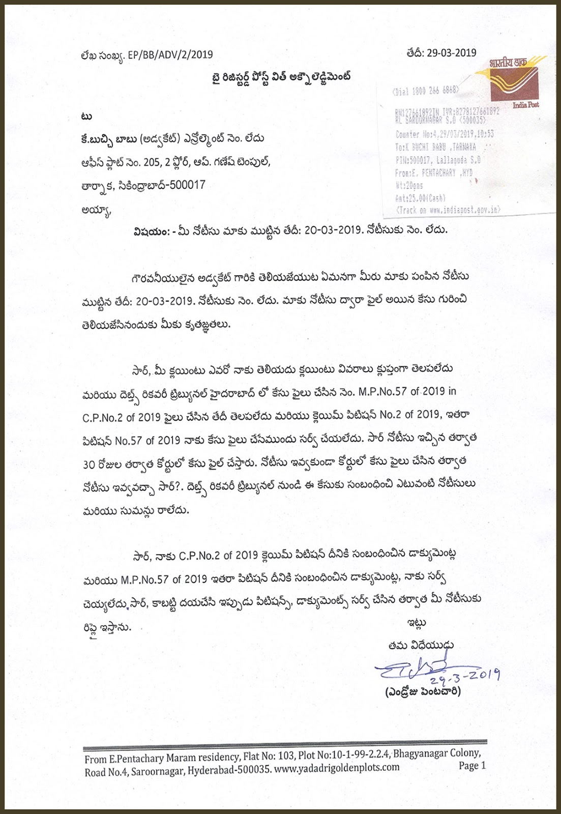 K.Buchi Babu, DRT-Hyderabad, Advocate, Lawyers
