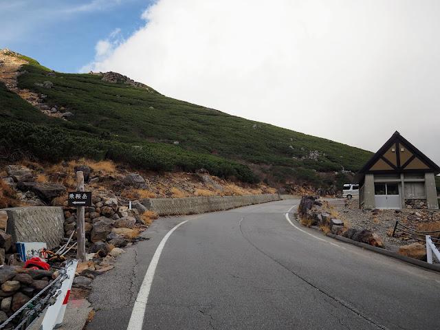 乗鞍エコーライン 乗鞍岳登山道入り口
