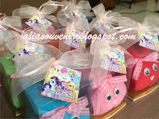 souvenir bunny towel