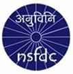 NSFDC Recruitment