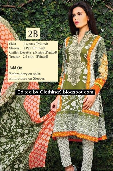 5b76d53146 Rajbari Lawn 2016 By AG Textile | RajBari Summer Collection 2016 ...