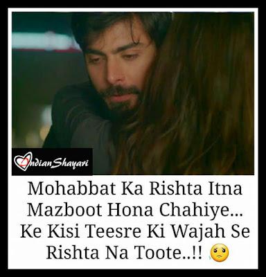 all sad shayari in hindi