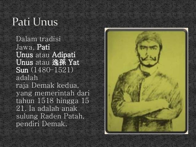 Biografi Pati Unus
