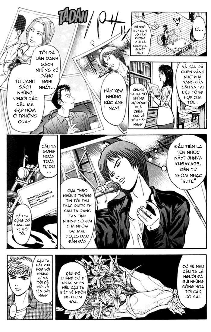 Psychometrer Eiji chapter 31 trang 9