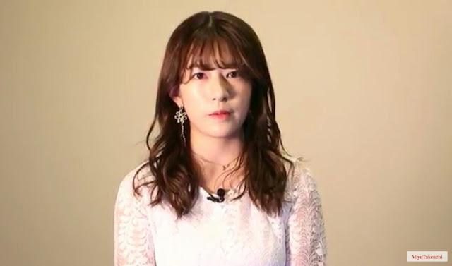 AKB48 Takeuchi Miyu Graduate Keluar