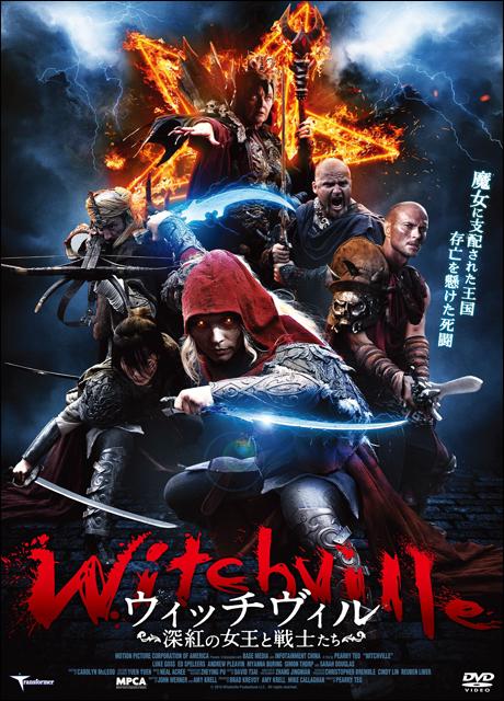 Witchville สงครามล้างแม่มดสะกดโลก [HD][พากย์ไทย]