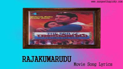 rajakumarudu-telugu-movie-songs-lyrics