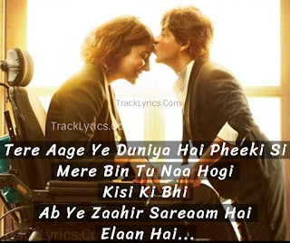 mere-naam-tu-song-quotes-for-facebook-zero-shahrukh-khan