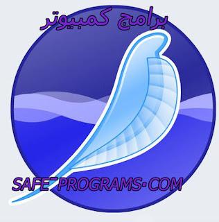 seamonkey عربي