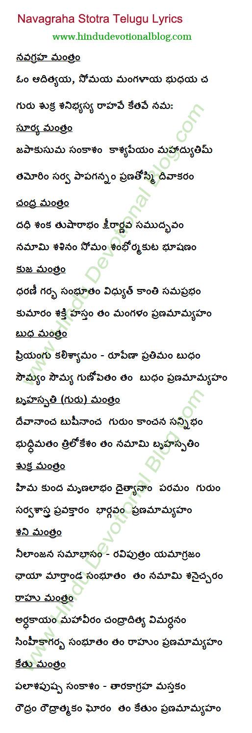 Ashtothram In Download