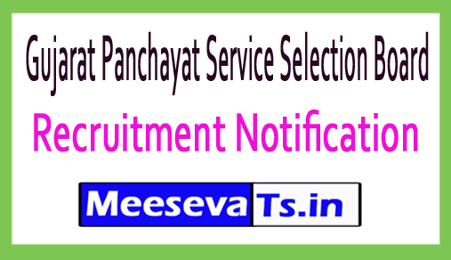 Gujarat Panchayat Service Selection Board GPSSB Recruitment