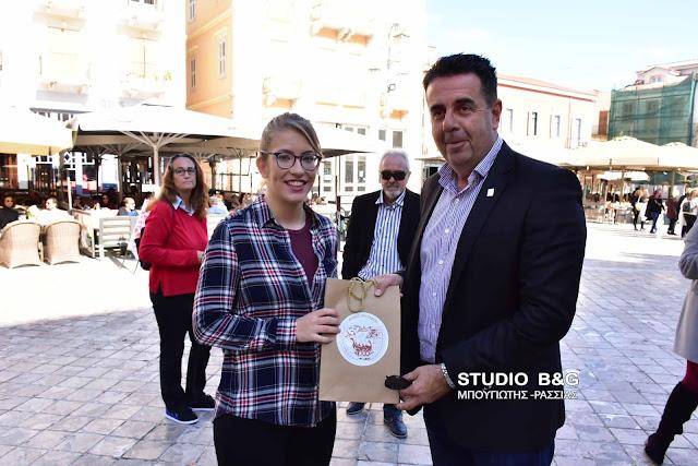 Σκακιστικό διήμερο στο Ναύπλιο με την 3 φορές παγκόσμια πρωταθλήτρια Σταυρούλα Τσολακίδου (βίντεο)