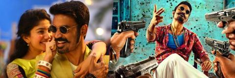 Maari 2 First Day One Box-Office Collections