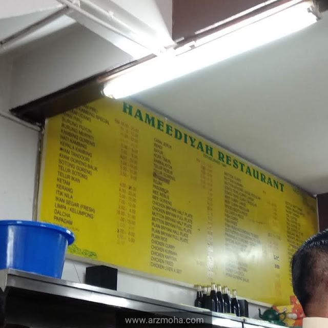 kenapa yusuf restaurant sama dengan hameediyah restaurant, makan sedap di pulau pinang, foodie penang, nasi beriani sedap, yusuf restaurant relau dengan nasi beriani,