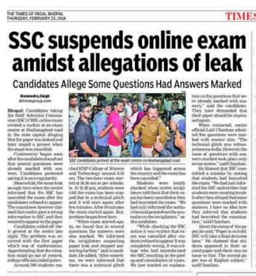 Times of India(22.02.2018) SSC suspends online exam amidst allegations of leak