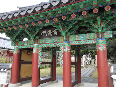 伝王仁墓 百済門