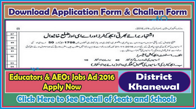 Educators & AEOs Jobs 2016-17 District Khanewal Ad