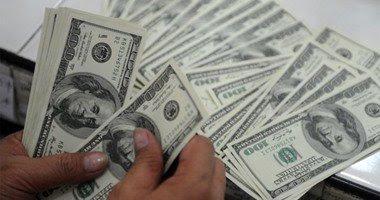 سعر الدولار في السوق السوداء اليوم السبت 28-5-2016