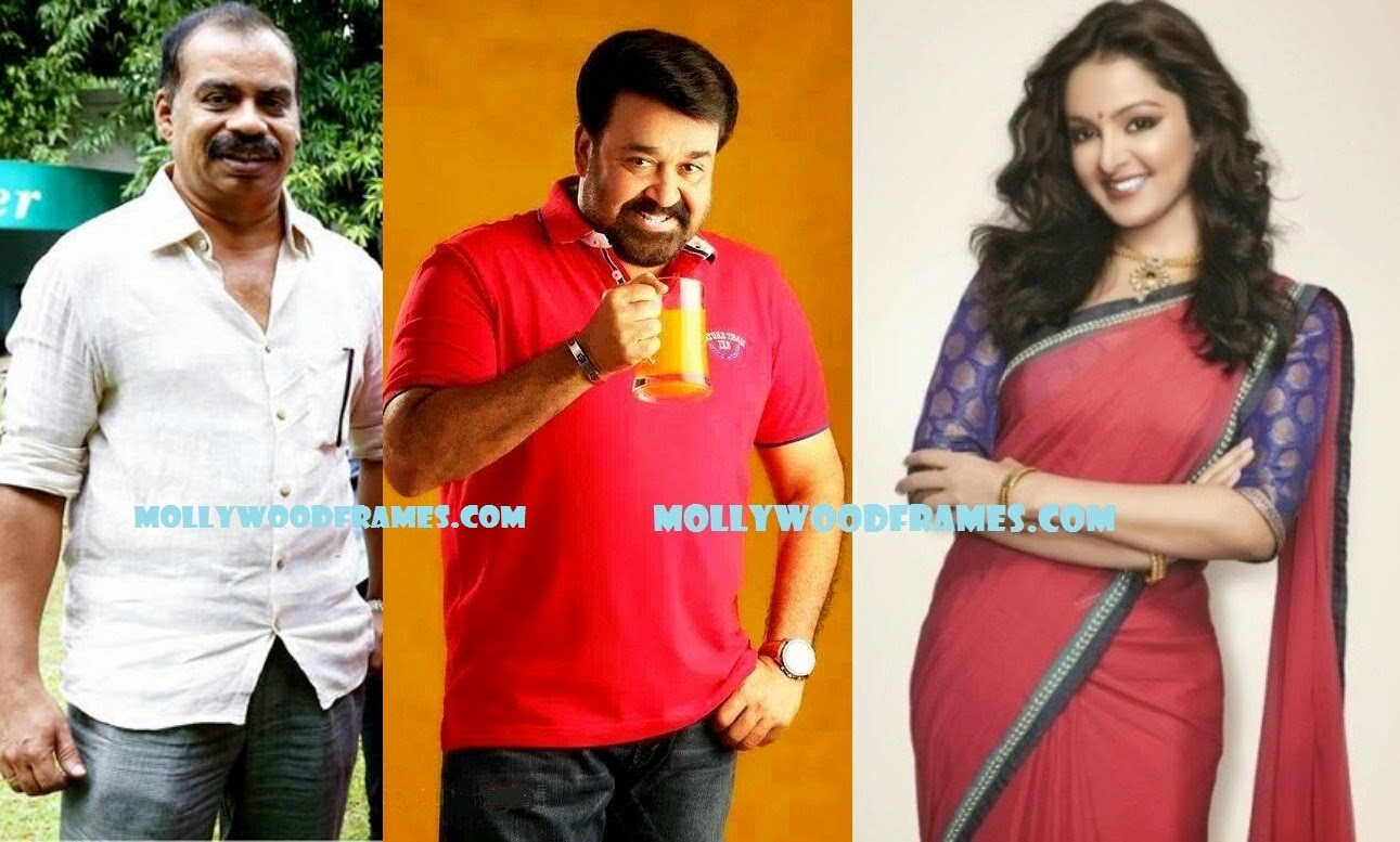 Mohanlal and Manju Warrier film shoot begins on Kerala Piravi day