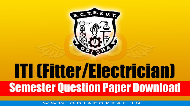 The following is official question paper scans of AITT (All India Trade Test) Semester 1 (2018) of all Odisha ITI students (Fitter and Electrical) under State Council for Technical Education & Vocational Training and NCVT. ITI (Fitter/Electrical) - AITT 1st Semester (2018) - Download Question Papers, iti questions download, ncvt questions answers results,