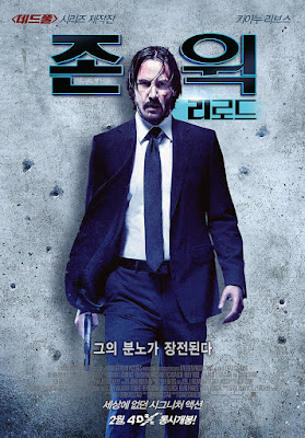 John Wick Chapter 2 International Poster 2