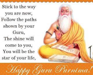 Guru Purnima Images for Facebook