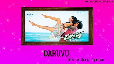 daruvu-telugu-movie-songs-lyrics