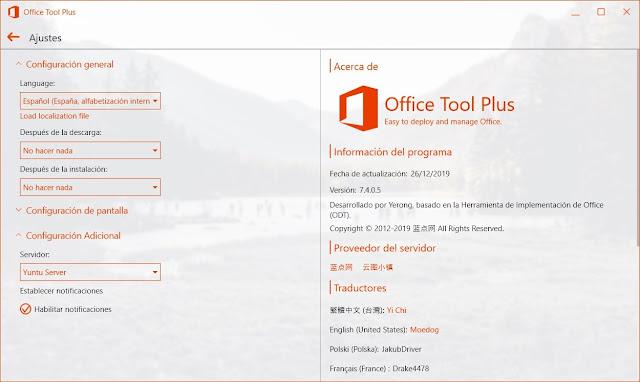office-tool-plus-descargar