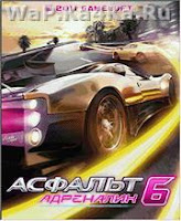 Asphalt 6 Adrenaline [Java] 3D Racing Game 240x320 Wallpaper