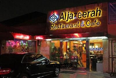 Lowongan Kerja Aljazeerah Restoran Jakarta Terbaru