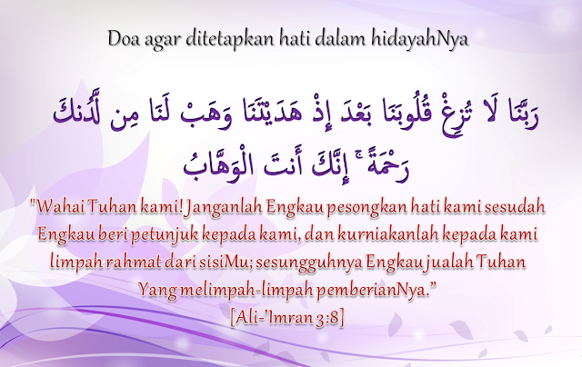 Doa Ditetapkan Hati