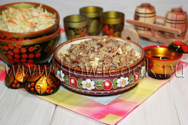 рецепт гречки с яйцами и луком
