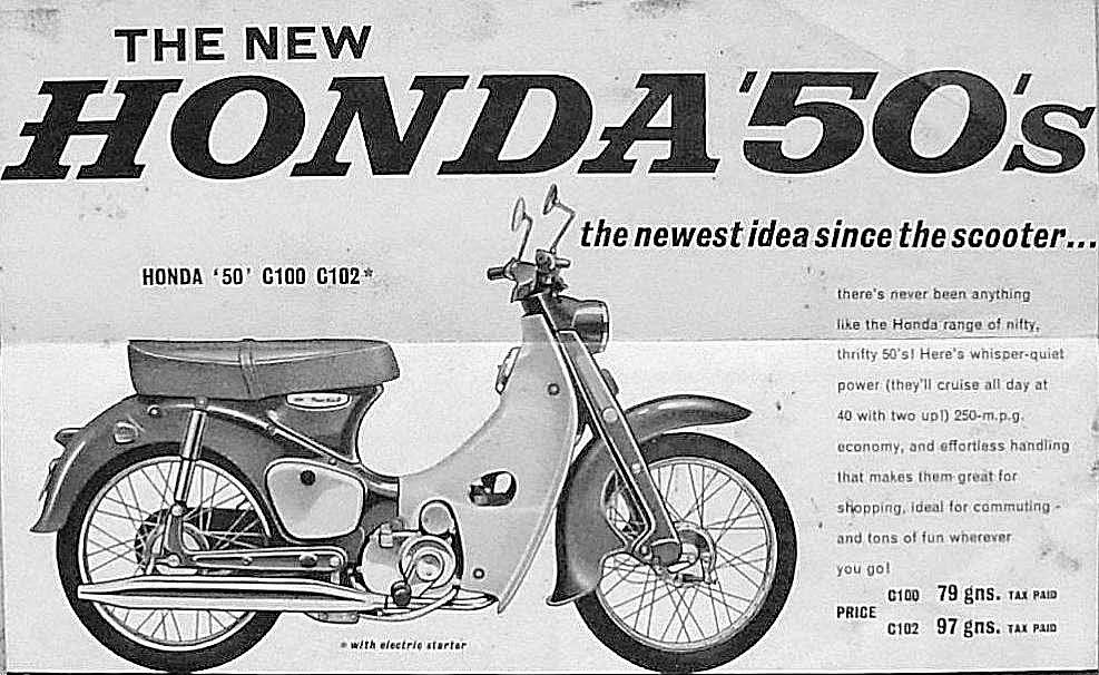 1960s Honda 50cc Bike Electronic Schematics collections