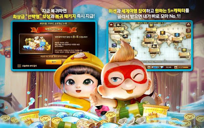 get rich kakao get rich kakao apk get rich kakao character get rich kakao download get rich kakao play store get rich kakao ios get rich kakao itunes get rich kakao wikia get rich kakaotalk bahasa indonesia get rich kakao talk get rich kakao indonesia get rich kakao app store get rich kakao apk terbaru get rich kakao apk data get rich kakao android kakao get rich all dice kakao lets get rich app store free download get rich for kakao apk lets get rich kakao apk get rich kakao talk apk get rich kakao bahasa indonesia get rich kakao bahasa inggris cara bermain get rich kakao talk get rich kakao versi baru get rich kakao ganti bahasa download get rich kakao versi baru cara bermain get rich kakao mengubah bahasa get rich kakao ganti bahasa get rich kakao talk get rich kakao card get rich kakao cheat get rich s+ class kakao kakao get rich character list kakao get rich change language lets get rich kakao character get rich kakao talk character cheat get rich kakao talk kakao get rich character card get rich kakao dice get rich kakao download apk get rich kakao dadu get rich kakao data lets get rich kakao dice game get rich di kakao kakao get rich dice list get rich kakaotalk dice get rich di kakao talk get rich kakao english get rich kakao error event get rich kakao get rich kakao for ios get rich kakao facebook get rich kakao for android get rich for kakao guide get rich for kakao get rich for kakao talk get rich for kakao apk get rich for kakao download get rich for kakao mod apk get rich for kakao talk download get rich kakao game get rich kakao google play kakaotalk game get rich kakao get rich group kakao get rich ghost id grup get rich kakao talk group get rich kakao get rich kakao hack how to download get rich kakao let get rich kakao hack hack line let's get rich kakao get rich kakao id get rich kakao talk iphone lets get rich kakao ios download kakao get rich for iphone get rich kakao kaskus get rich kakao korea get rich kakao karakter kakao talk get rich kaskus lets get rich kakao kaskus download get rich kakao korea get rich kakao talk korea download get rich korea kakao talk kartu get rich kakao karakter get rich kakao talk change language get rich kakao let get rich kakao link get rich kakao lets get rich kakao download get rich kakao mod apk get rich kakao mod download get rich kakao mod apk download get rich kakao mod map get rich kakao main get rich kakao mobomarket get rich kakao cara main get rich kakao cara mendownload get rich kakao cara masuk get rich kakao get rich kakao new version nama get rich di kakao download get rich kakao new version nama get rich kakao netmarble get rich kakao nama nama dadu get rich kakao nama dadu di get rich kakao nama get rich di kakao talk nama game get rich kakao nama get rich kakao talk line get rich or kakao get rich get rich kakao pendant kakao get rich for pc pendant get rich kakaotalk download get rich kakao for pc fungsi pendant get rich kakao pendant di get rich kakao cara download get rich kakao di playstore cara pasang get rich kakao get rich kakao vs get rich line cara reset get rich kakao get rich kakao s+ kakao get rich s+ card kartu s+ get rich kakao karakter s+ get rich kakao kakao let's get rich s+ share id get rich kakao get rich kakao talk download get rich kakao terbaru get rich kakao talk dice get rich kakaotalk indonesia get rich kakao update get rich untuk kakao get rich untuk kakaotalk download get rich untuk kakao unduh get rich kakao cara update get rich kakao urutan dadu get rich kakao ubah bahasa get rich kakao cara ubah bahasa get rich kakao cara undang teman get rich kakao get rich kakao versi terbaru get rich kakao versi indonesia get rich kakaotalk versi terbaru get rich versi kakao get rich versi kakao talk download get rich kakao versi terbaru lets get rich kakao versi terbaru kakao get rich wiki get rich kakao youtube kakao lets get rich 1mobile get rich kakao 2015 download get rich kakao 2015 download kakao get rich terbaru 2015 get rich kakao terbaru 2015 get rich kakao 4sh