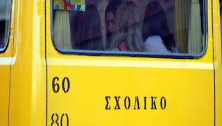 Αποτέλεσμα εικόνας για διενέργεια ελέγχων σε σχολικά λεωφορεία,