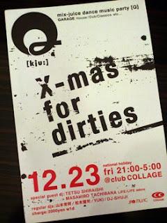 Q~X-mas for dirties~