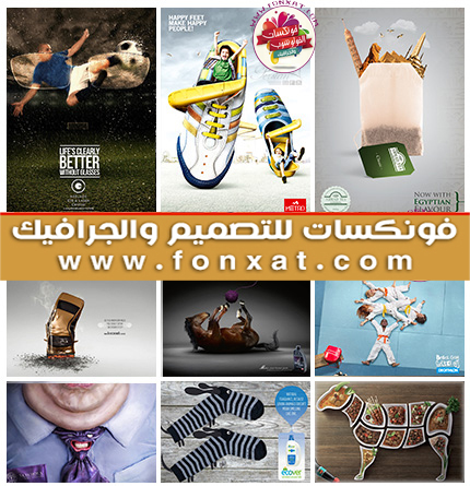 Download a variety of advertising images