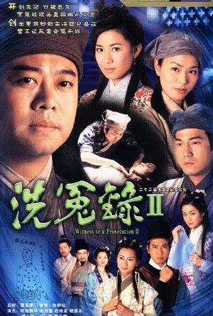 Xem Phim Nhân Chứng 2002