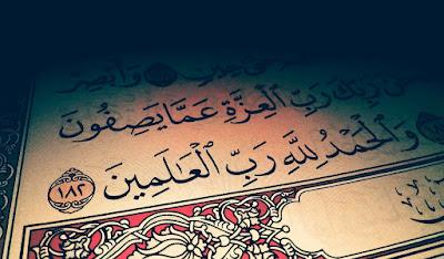 Tulisan Alhamdulillah Bahasa Arab yang Baik dan Benar