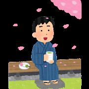 縁側で花見をする人のイラスト(男性)